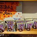 御座候-大阪梅田紅豆餅 (25)