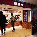 御座候-大阪梅田紅豆餅 (4)