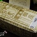 御座候-大阪梅田紅豆餅 (7)