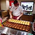 御座候-大阪梅田紅豆餅 (1)