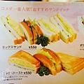 大阪KOMEDA's Cafe (9)
