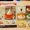 大阪KOMEDA's Cafe (5)