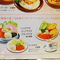 大阪KOMEDA's Cafe (8)