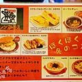 大阪KOMEDA's Cafe (3)