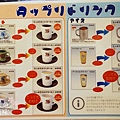 大阪KOMEDA's Cafe (6)