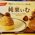 大阪KOMEDA's Cafe (2)