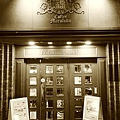 丸福咖啡店 (35)