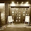 丸福咖啡店 (36)