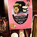 丸福咖啡店 (30)