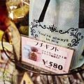 丸福咖啡店 (29)