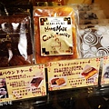 丸福咖啡店 (27)