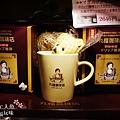 丸福咖啡店 (25)