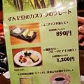 丸福咖啡店 (7)