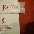 大阪YODOBASHI-ARLECCHINO義大利麵店 (1)