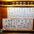 今井うどん (3)