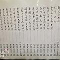 今井MENU (9)