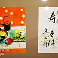 今井MENU (7)