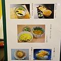 今井MENU (4)