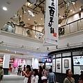 大阪難波千日前通-吉本花月劇場 (10)