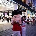 大阪難波千日前通-吉本花月劇場 (7)