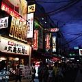 大阪難波千日前通-吉本花月劇場 (3)
