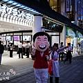 大阪難波千日前通-吉本花月劇場 (6)
