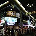大阪難波千日前通-吉本花月劇場 (1)