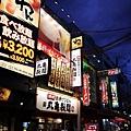 大阪難波千日前通-吉本花月劇場 (2)