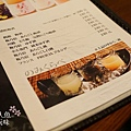 jiji時時居酒屋 (32)