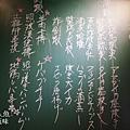 窩 居酒屋-四回目 201405 LUNCH (35)