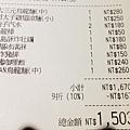 香川屋烏龍麵專賣店