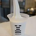 10秒生淇淋 白一 SHIROICHI (3)