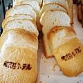 大阪帝國飯店-早餐 (37).jpg