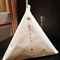 京都比沙家糖炒栗子 (2)