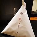 京都比沙家糖炒栗子 (1)