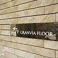 20140124-GRANVIA  OSAKA-27F Granvia floor  (13)