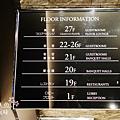 20140124-GRANVIA  OSAKA-27F Granvia floor  (8)