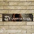 20140124-GRANVIA  OSAKA-27F Granvia floor  (1)