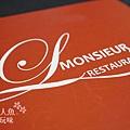 MONSIEUR L (1)
