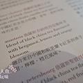 台北文華東方酒店COCO法式料理 (12)