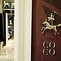 台北文華東方酒店COCO法式料理 (3)