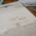 L'AIR cafe neo bistro (2)