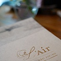 L'AIR cafe neo bistro (1)