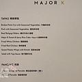 MAJOR K主修韓坊-MENU (4)