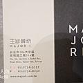 MAJOR K主修韓坊 (89)