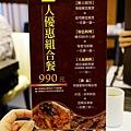 涓豆腐 (1).jpg