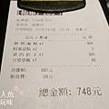 涓豆腐 (2).jpg