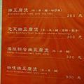 涓豆腐 (30).jpg