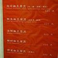 涓豆腐 (31).jpg
