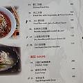 天母LILI川滬料理 (28)
